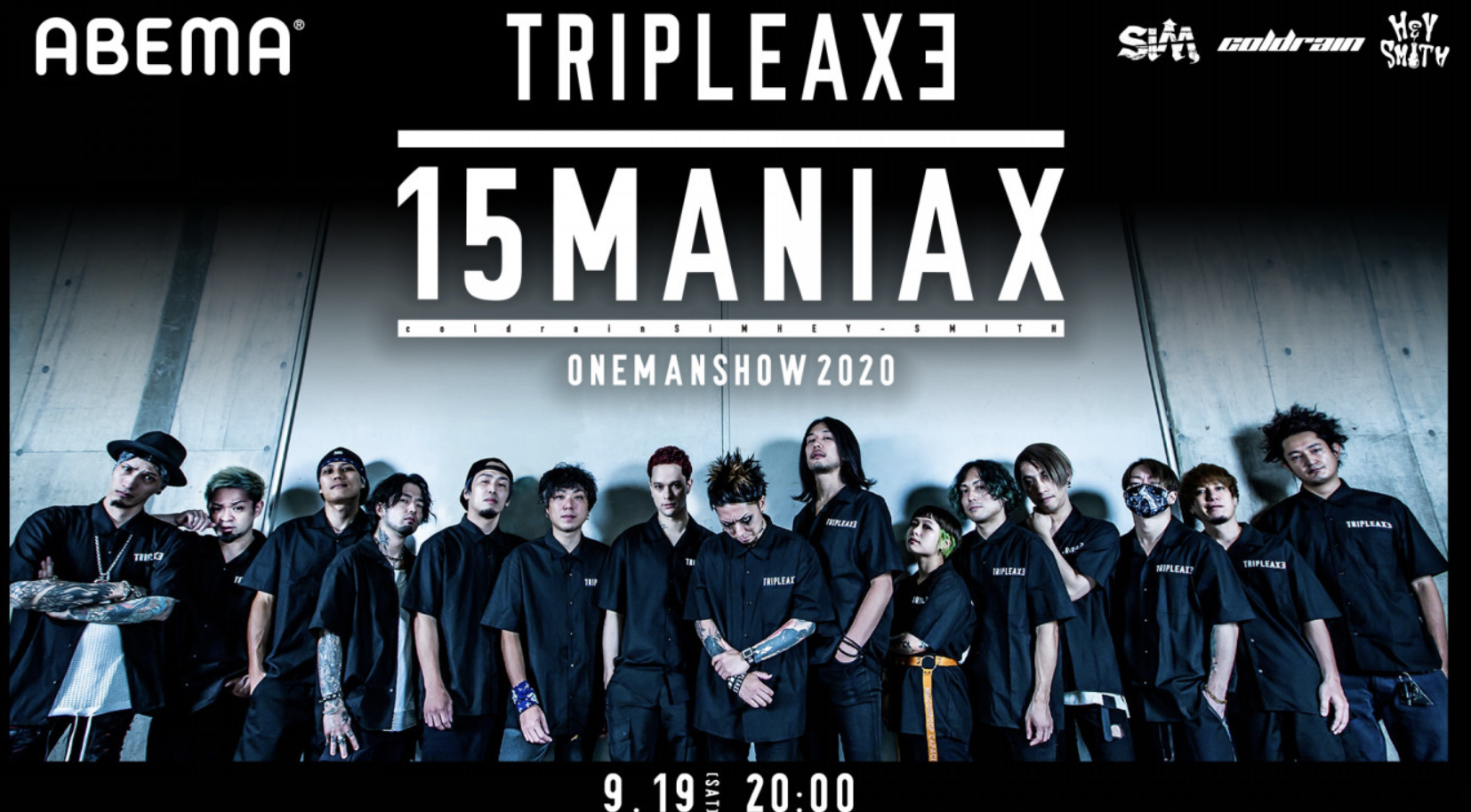 「TRIPLE AXE ONE MAN SHOW 2020-15MANIAX-」観た!
